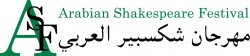 Arabian Shakespeare Festival